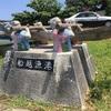 【観光スポット】石垣島の船越漁港と明石一本松野菜直売所
