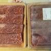 大阪府 泉佐野市からふるさと納税のお礼品が到着: 最高等級A-5 特上ウデ・モモ肉しゃぶしゃぶ用1kg