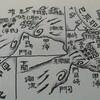 平家物語「子午線の祀り」と「先帝身投げ」