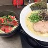 【静岡ラーメン】静岡市内の「すがい高松店」にゴー!
