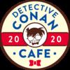 「名探偵コナンカフェ2020」が全国9都市にて開催される!作品をイメージしたメニューがたくさん!限定グッズも販売される!