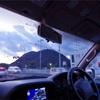 湘南屈指のデートスポット、湘南平で夜景撮影に挑戦! part1