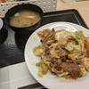 お肉たっぷり回鍋肉定食
