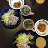 【食費節約】 〜食費月3万円をめざして〜