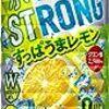 氷結STRONG すっぱうまレモン 期間限定【ストロング缶は合法的なトビ方のススメよね】