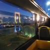 はとバス2階建てオープンバス「オー・ソラ・ミオ」でクリスマスの東京夜景を満喫!防寒対策は万全に