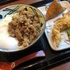 牛とろ玉うどん@丸亀製麺 札幌新川店