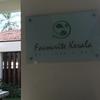 南インドのケララ州で本場のアーユルヴェーダ体験!