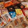 千葉県茂原市のせんべい工場あられちゃん家に立ち寄ってお菓子を買ってきました