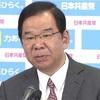 【極左暴力集団】日本共産党の本性をご覧くださいwww【暴力革命】