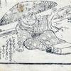 9-大昔化物双紙【再読】