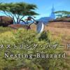 【FF14】 モンスター図鑑 No.154「ネストリング・バザード(Nesting Buzzard)」