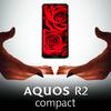 """【アリ?ナシ?】「AQUOS R2 compact」の、""""ダブルノッチ""""論争。"""