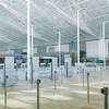 仁川(インチョン):仁川国際空港第2ターミナル