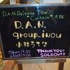 2016/07/06 D.A.N、group_inou、小林うてな @ 梅田シャングリラ