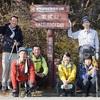 〈個人山行〉 関西百名山シリーズNo.80  紀泉山脈和泉葛城山