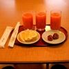 【一食やめるか、人間やめるか!?】はじめての断食体験 2006-02-13