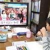 九龍が嵌まっているのがテレビ朝日『激レアさんを連れてきた。』です