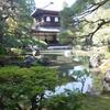 京都:銀閣寺と古本まつり