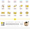 大衆点評のペット情報で、ペット関連の中国語をお勉強★