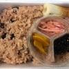 上野『みはし』のホカホカお赤飯。美味しいお赤飯は和菓子屋にあり!