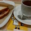 ドトールコーヒーショップ「朝カフェ・セット Bセット(あつあつハムチーズ~国産トマトソース~)」