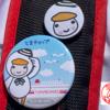 【落とし込み】室蘭沖南防波堤 リベンジ&デビュ〜(・∀・)ノ