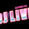 ハルヒ関連の今後のスケジュール・2019年4月2日版(AbemaTV、ブシロード DJ LIVEチケット販売中!など) #haruhi