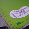 【たっぷり書ける80枚】コクヨ『ソフトリングノート カラフル80』が使い易い!