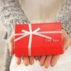 プレゼントのお返しは何がいい?