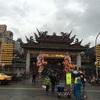 モデルコース✈️台湾⑨