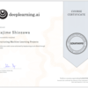 Coursera: Structuring Machine Learning Projects を修了したよ