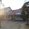松江と出雲を巡る旅 PART1 ~猫と松江城編~
