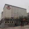 (宿泊レポート)中国の北京にある「Crowne Plaza Beijing Wangfujing」