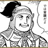 『千年戦争アイギス』はわわっ!? 恋姫無双コラボガチャ、昨日で終わりだと思ってたよ