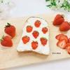 【レシピ】インスタ映えで人気の『柄トースト』!簡単かわいいトーストアートの作り方!