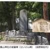神谷芳樹のオフィシャル・エッセイ