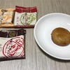 東京で買える変わり種の和菓子。お茶菓子としておすすめの手土産!【御門屋の揚げまんじゅう】