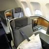SASスカンジナビア航空983便 ビジネスクラス コペンハーゲン‐成田 搭乗記ラウンジ→出発編 SK983 Business Class CPE-NRT A340-300 2017 Jan