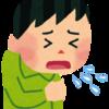 子どもが気管支炎に!症状とは・・・