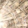 あなたの財布から100万円が盗まれました。