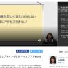 JaGraBB動画:誰もが利用しやすいウェブサイトづくり ~ウェブアクセシビリティ入門~
