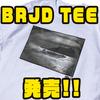 【バスブリゲード】JD BlackamoreのシグニチャーTシャツ「BRJD TEE #1、#2」発売!