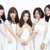 """UNIDOL2017 Summer 関東チーム紹介""""OH MY LADY"""""""