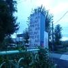 三重県立美術館に行ってきた【美術館入門】
