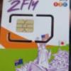 韓国で使えるSIMカード
