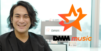 2018年始動! 音楽レーベル新事業の「DMM music」に迫る!