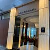 チャンギ国際空港第3ターミナル クリスフライヤーゴールドラウンジ訪問記 | 2019年1月シンガポール旅行4