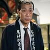 07月03日、山本龍二(2020)