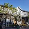 旧軽銀座でぶら~り散歩&ショーハウス記念館